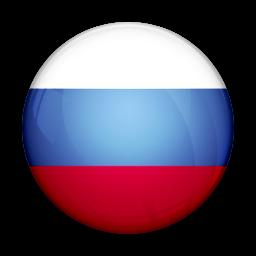 12 июня. День России!